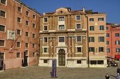 Región de Venecia, Véneto, Italia el museo naval fotografía de archivo libre de regalías