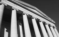 Regierungs-Gebäude Lizenzfreie Stockfotos