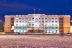 Regierungs-Haus Lizenzfreies Stockbild