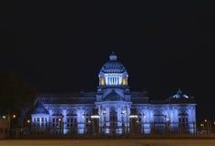 Regierungs-Haus Stockfoto
