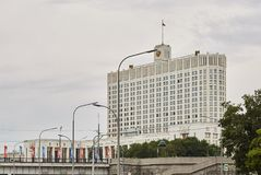 Regierungs-Haus in Moskau Russische Föderation Lizenzfreies Stockbild