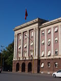 Regierungsbezirk, Tirana, Albanien stockfotos