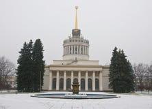 Regierungsgebäude Stockbild