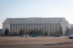 Regierungsgebäude Lizenzfreie Stockbilder