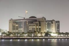 Regierungsgebäude in Abu Dhabi Stockbild