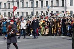 Regimento imortal em St Petersburg Fotografia de Stock