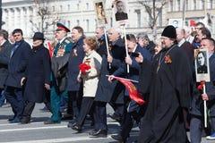 Regimento imortal em St Petersburg Imagens de Stock