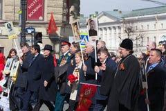 Regimiento inmortal en St Petersburg Imagenes de archivo