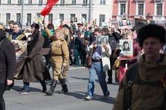 Regimiento inmortal en St Petersburg Imagen de archivo libre de regalías