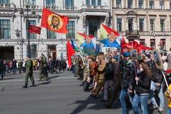 Regimiento inmortal en St Petersburg Imagen de archivo