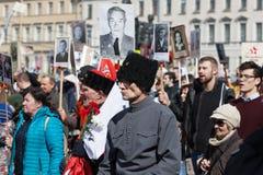 Regimiento inmortal en St Petersburg Foto de archivo libre de regalías