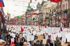 Regimiento inmortal en St Petersburg Fotografía de archivo libre de regalías