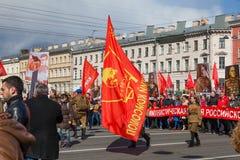 Regimiento inmortal en St Petersburg Imágenes de archivo libres de regalías
