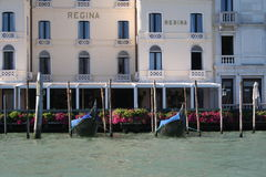 Regina Hotel à Venise Photo libre de droits