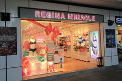 Regina miracle shop in hong kong Royalty Free Stock Image