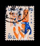 Regina Nefertari, serie di simboli nazionali, circa 1964 Immagini Stock Libere da Diritti