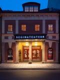 Reginateatern Zdjęcie Stock