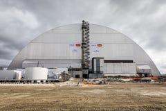 region ukraine för ström för växt för monument för chernobyl katastrofkiev minne kärn- Arkivfoto