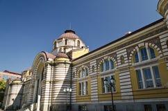 Regionaal Geschiedenismuseum van Sofia stock afbeeldingen
