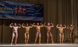 Regionaal klassiek bodybuilding kampioenschap Stock Fotografie