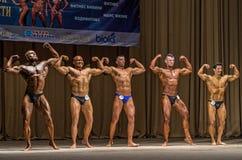 Regionaal klassiek bodybuilding kampioenschap Royalty-vrije Stock Afbeeldingen