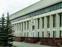 The regional administration building in the city of Kaluga in Russia. This building was constructed in the Soviet era and for many decades was the main royalty free stock photos