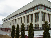 The regional administration building in the city of Kaluga in Russia. Royalty Free Stock Photo