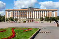 The regional administration building  in Novgorod Royalty Free Stock Photo