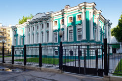 Regional Art Museum named after I.N. Kramskoy in Voronezh city, Russia Stock Image