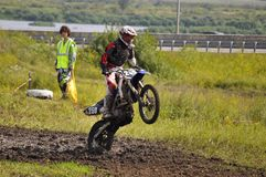 Regional cross-country race competitions in Tyumen 02.08.2014. Stock Photos
