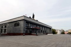 The Regional Drama Theater named after Vasily Shukshin in Barnaul. BARNAUL, RUSSIA - MAY 10, 2017:The Regional Drama Theater named after Vasily Shukshin in Royalty Free Stock Photos
