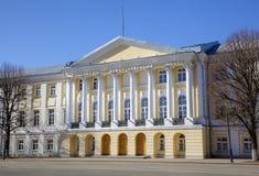 Regional Duma (Goverment office). Stock Photography
