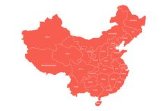 Regional map of administrative provinces of China. Red map with white labels on white background. Vector illustration Royalty Free Stock Images
