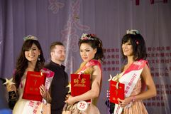 Regional Miss Asia Royalty Free Stock Image