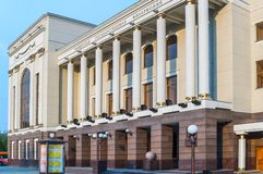 Regional philharmonic hall. Tyumen. Russia Royalty Free Stock Images
