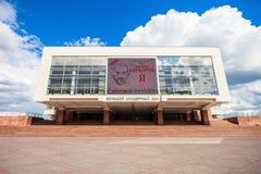 Regionale philharmonische Gesellschaft Krasnojarsks Lizenzfreie Stockfotografie