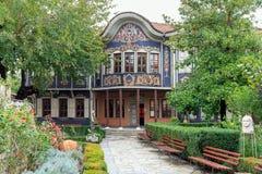 Regionales ethnographisches Museum Plowdiws Lizenzfreies Stockbild