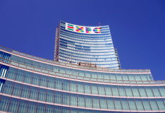 Regione Lombardia Building Royalty Free Stock Images