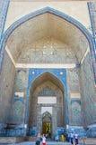 Registan mausoleum, Samarkand, Uzbekistan Stock Photos