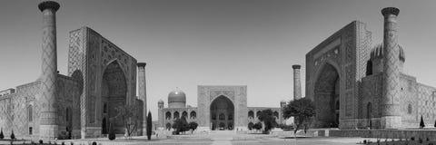 Registan square Stock Image