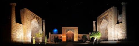 Registan square night view Royalty Free Stock Photo