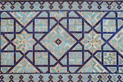 Registanmausoleum, Samarkand, Oezbekistan Royalty-vrije Stock Afbeeldingen