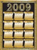 Registi 2009 illustrazione vettoriale