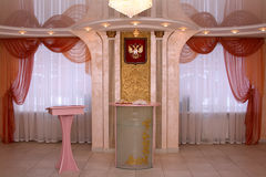 Registration hall. Internal furniture of a hall of wedding ceremonies Royalty Free Stock Photography