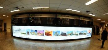 Registro no aiport Ferihegy de Budapest Fotografia de Stock Royalty Free