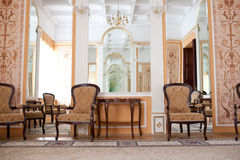 Registry office Royalty Free Stock Photo