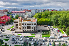 Registry office. Tyumen. Russia Royalty Free Stock Photography