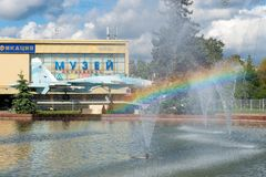 Regnbåge i springbrunnen Royaltyfri Foto