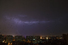 Regnerisches Nachtchinas Peking licht Lizenzfreie Stockfotografie