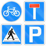 Regulatory Road Signs In Bangladesh Stock Image